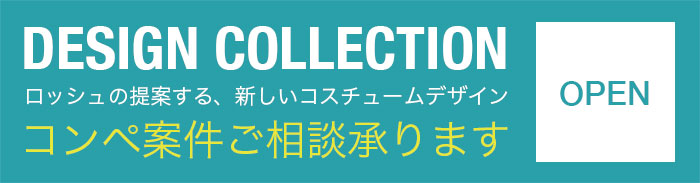 DESIGN-COLLECTION